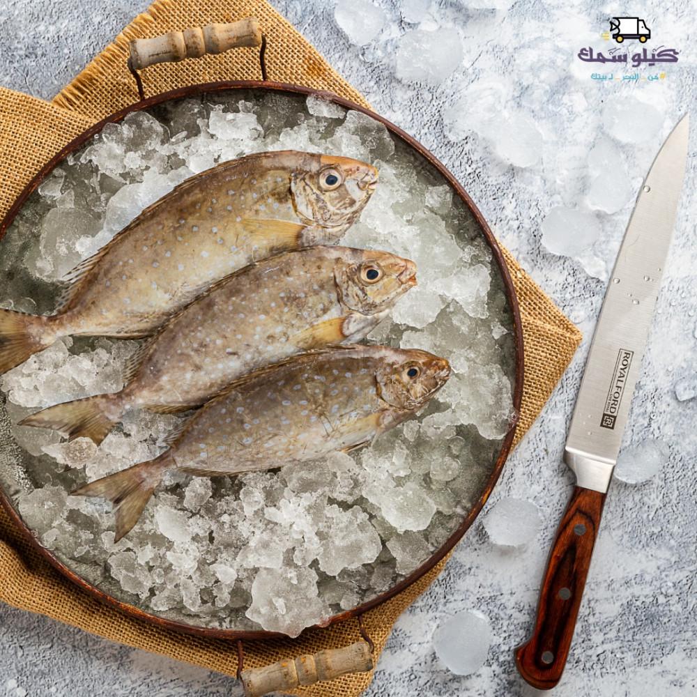 سمك صافي طازج