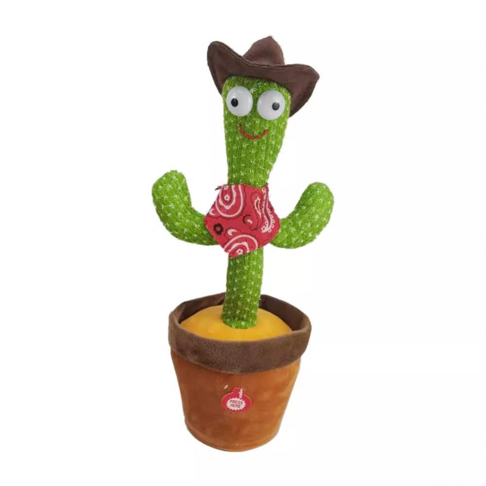 Cactus الصبار الراقصة تكرير الكلام لعبة اطفال رقص happy birthday