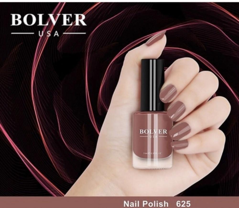أسعار مناكير بولفير BOLVER - متجر فيوم