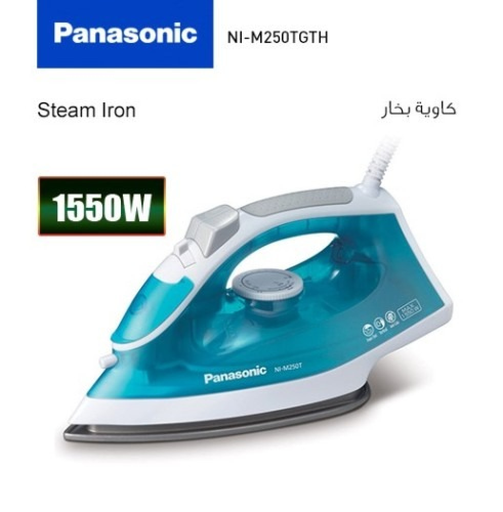 كاوية باناسونيك بخار 1550 واط Panasonic NI-M250T