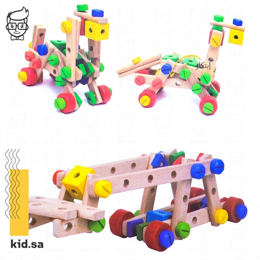 لعبة تركيب صعبة للاطفال