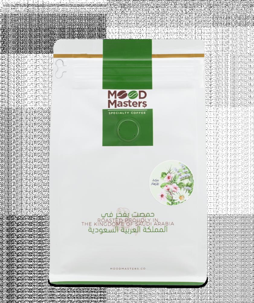 بياك-مود-ماستر-مزيج-الازهار-قهوة-مختصة