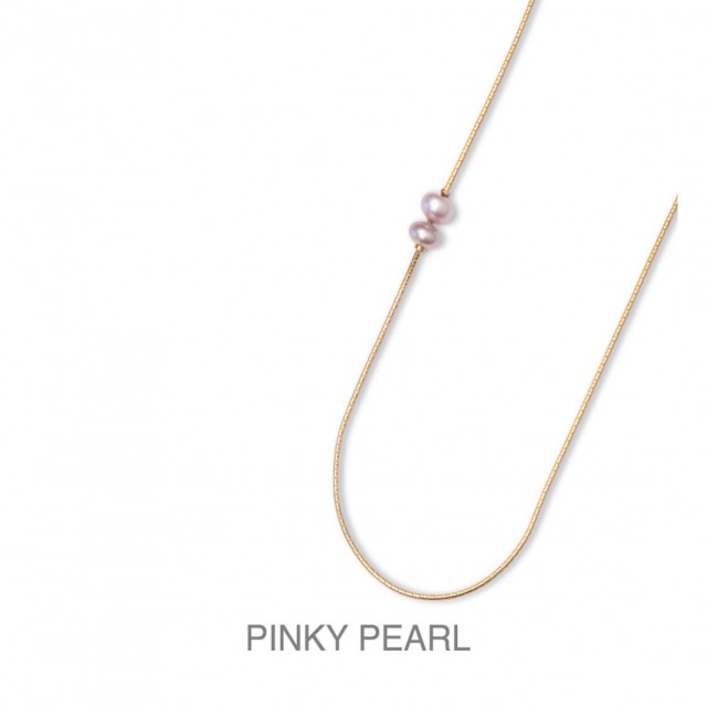 Frame Chain Pinky Perl