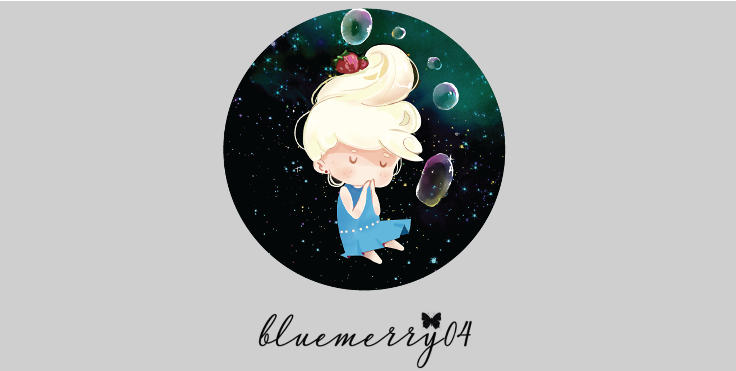 بلوميري | Bluemerry