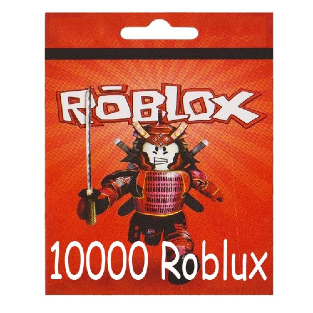 لعبة روبلكس