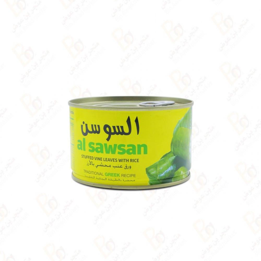 ورق عنب محشي السوسن 400 جم متجر بن عوض Bin Awad Market