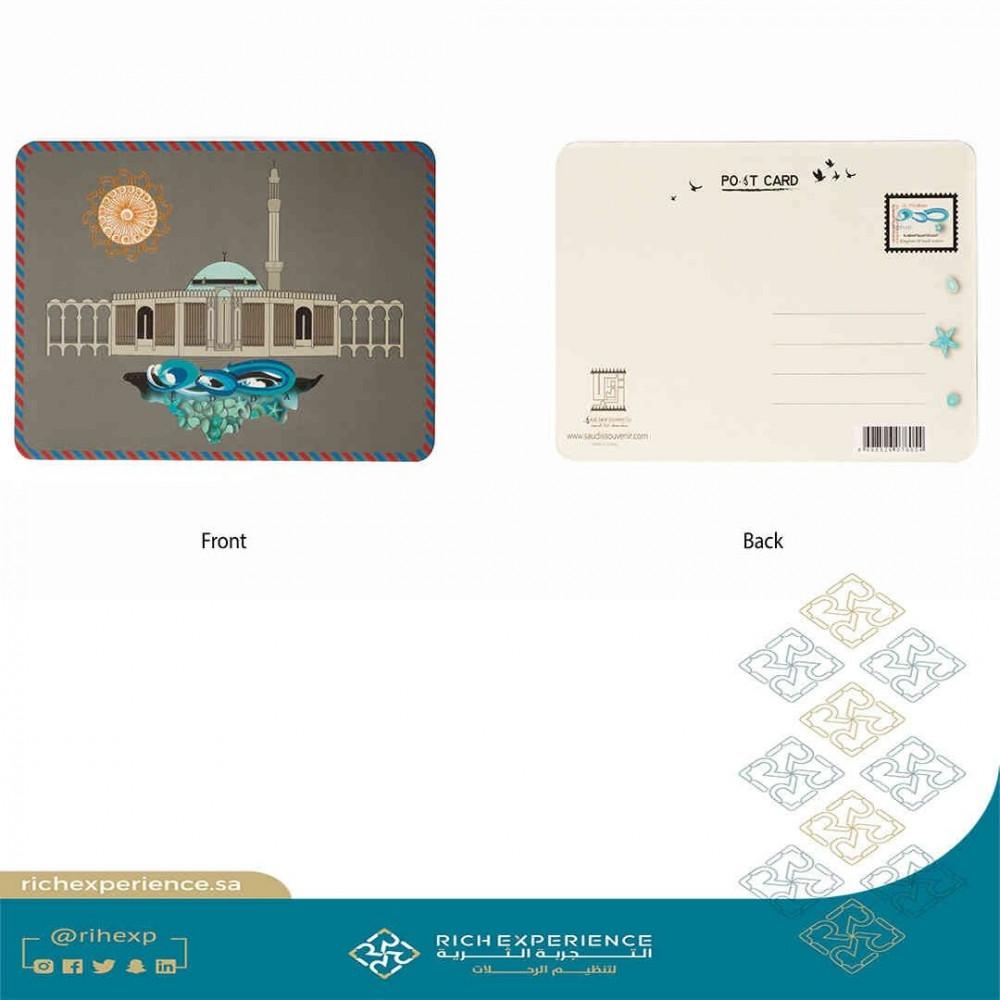 بطاقة بريدية - مسجد الرحمة