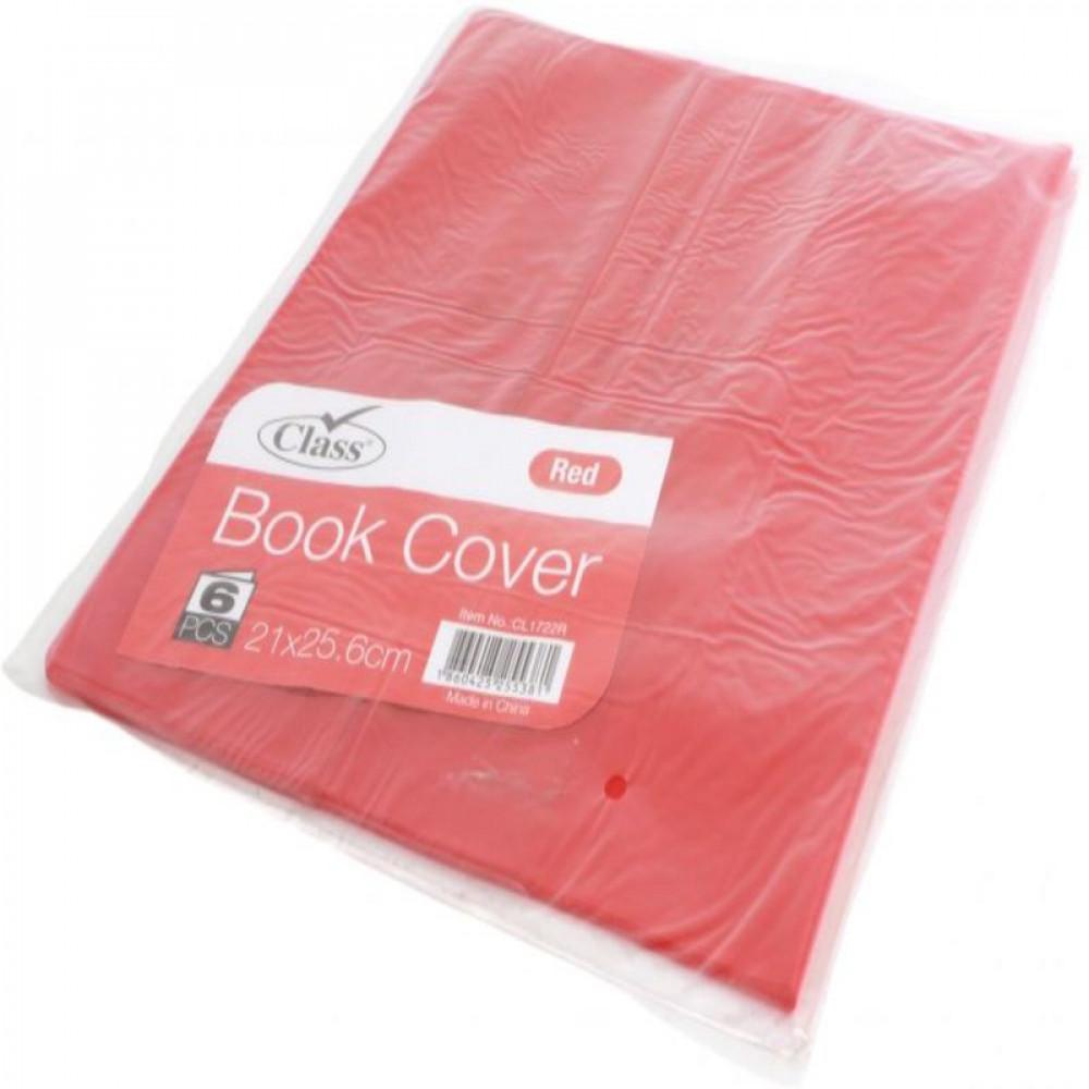 تغليف كتب, كلاس, قرطاسية, Class, Stationery, Book Cover
