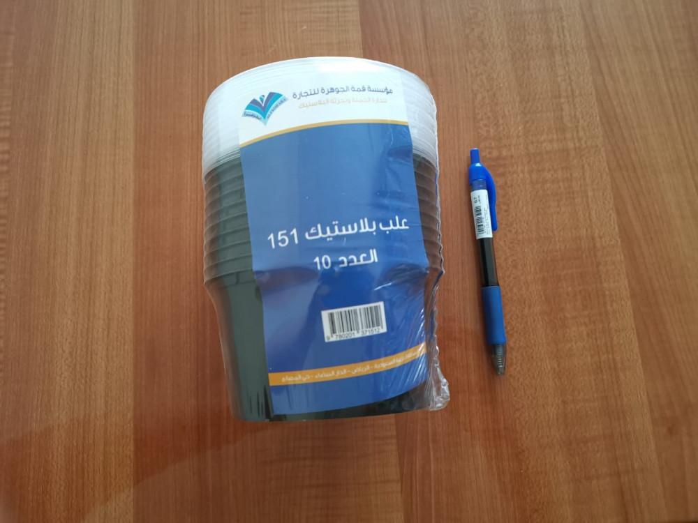 علب مايكرويف 10 حبات مع غطاء