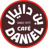 بن دانيال Cafe Daniel