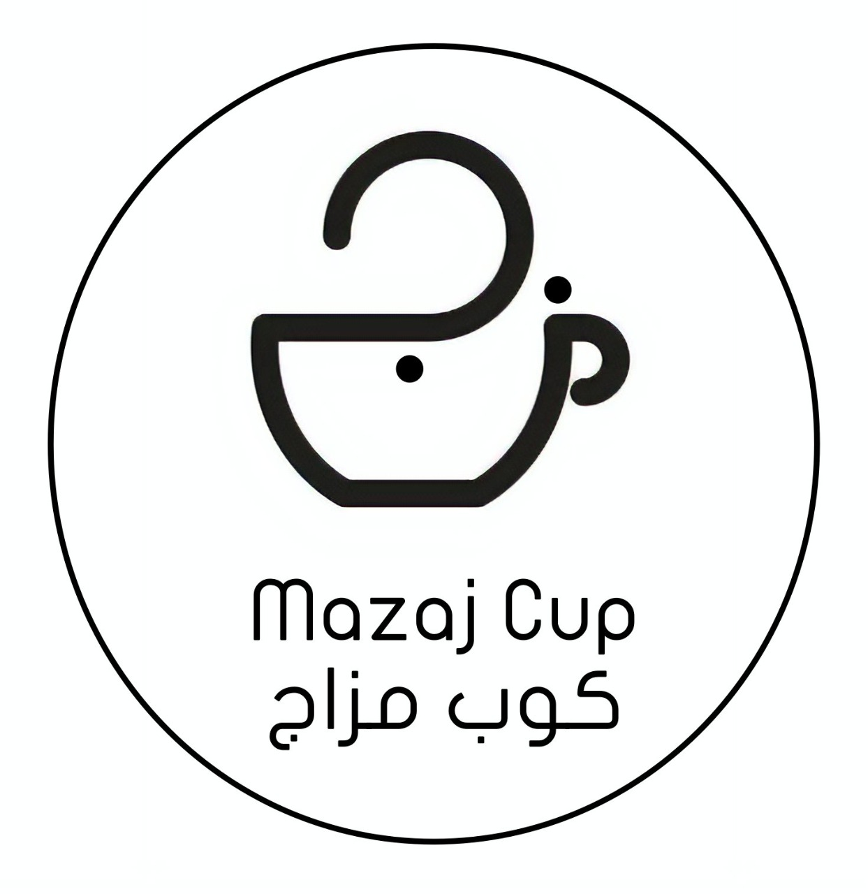 كوب مزاج Mezaj Cup
