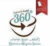 قهوة 360