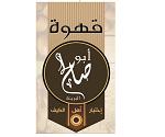 قهوة أبو صالح