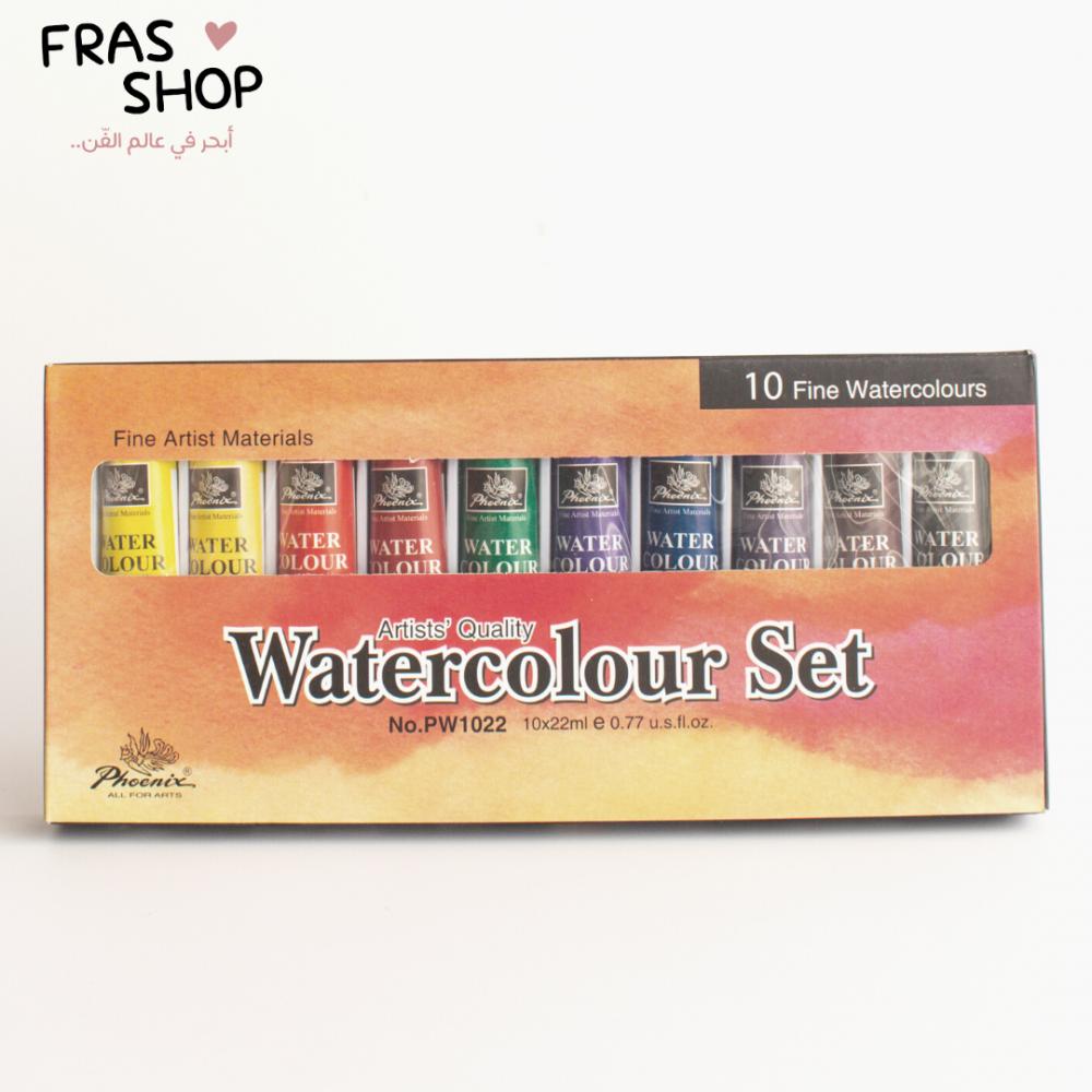 Phoenix Watercolour set