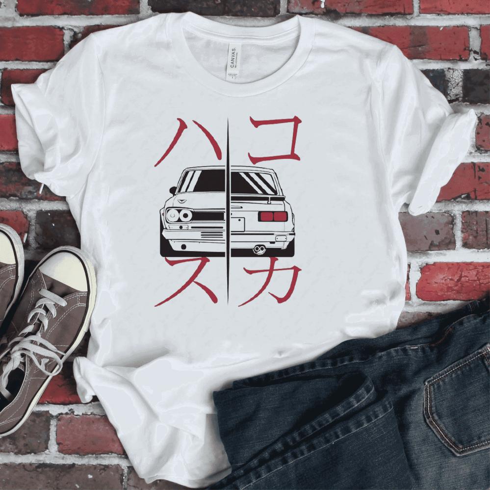 طباعة سيارة باحرف يابانية