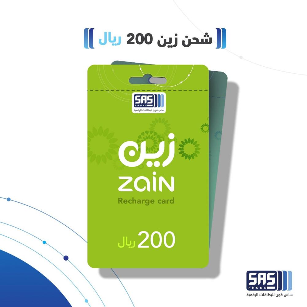 بطاقة زين 200 ريال - بطاقة شحن زين