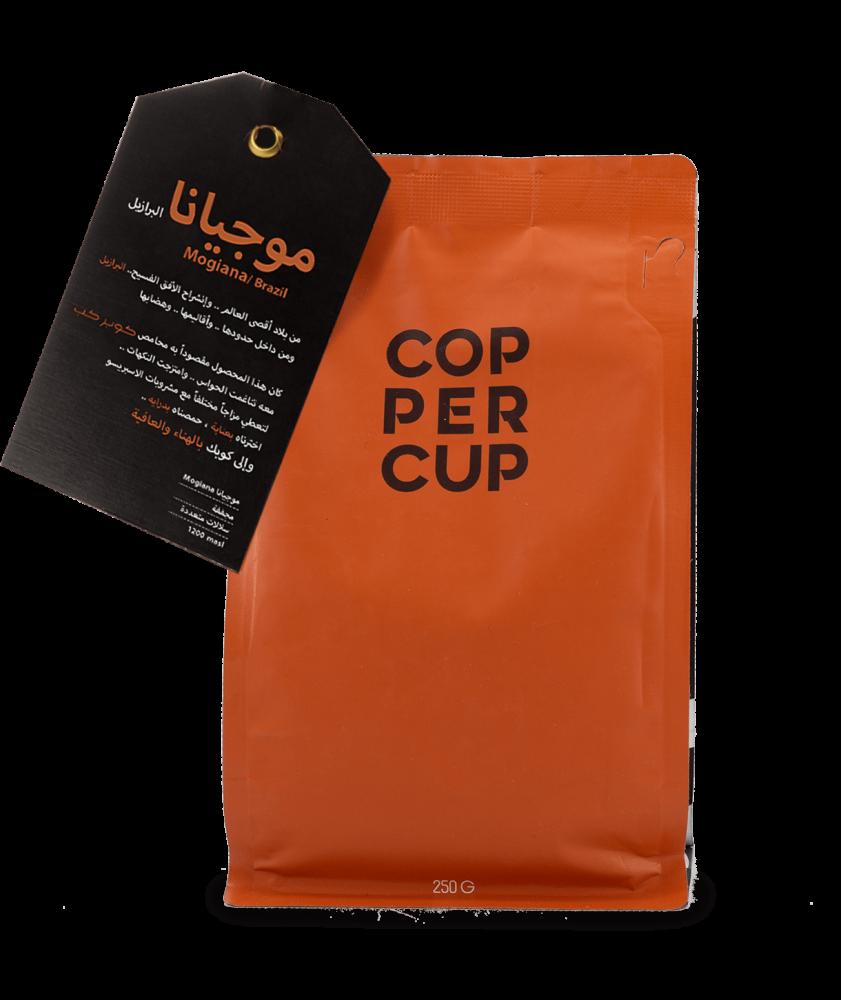 بياك-كوبر-كب-البرازيل-موجيانا-قهوة-مختصة
