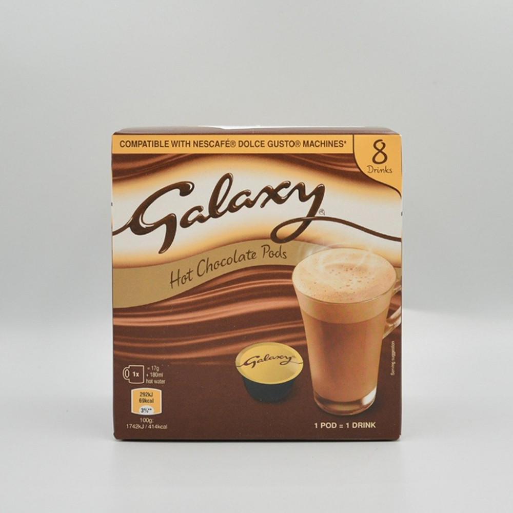 جالاكسي هوت شوكليت 8 كبسولات قهوتكم