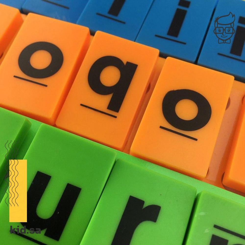 العاب الحروف الانجليزية و الكلمات