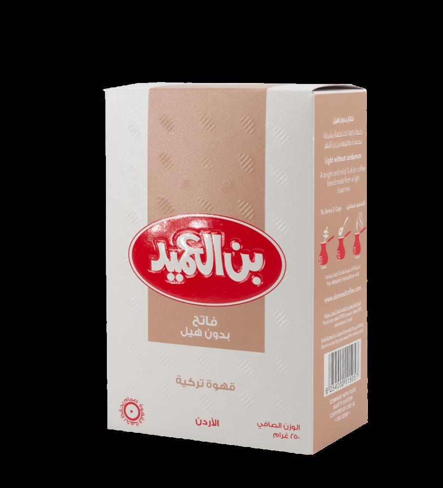 بياك-بن-العميد-قهوة-تركية-فاتح-بدون-هيل-قهوة-تركية