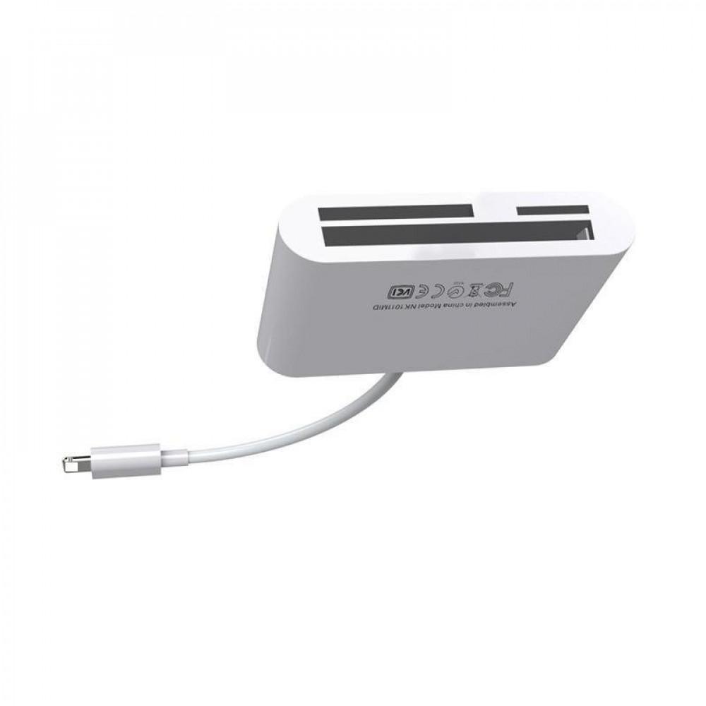 كابل adapter  لمستخدمي الأيفون