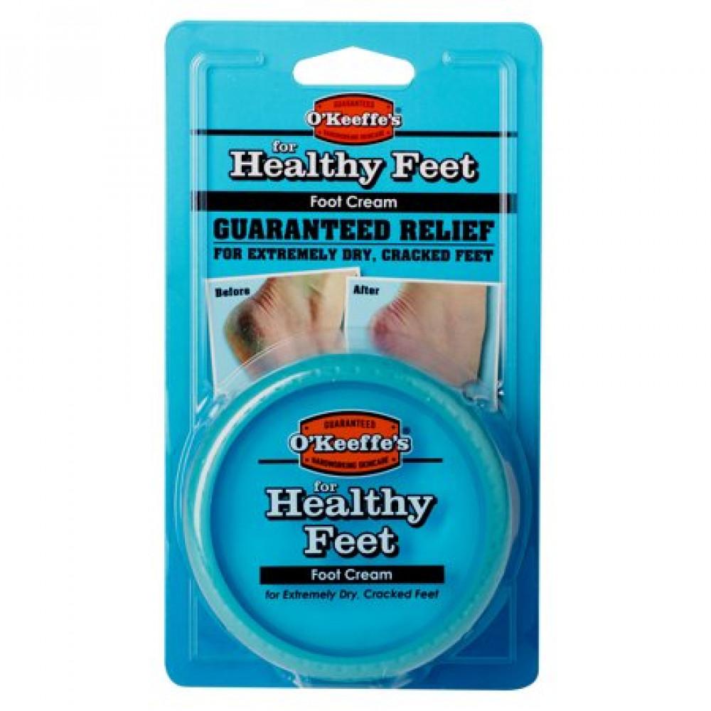 كريم القدمين للاقدام شديدة الجفاف افضل كريم مرطب للقدمين الازرق
