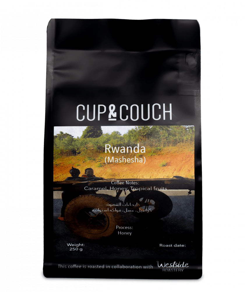 ياك-كنبة-كوب-روندا-عسلية-قهوة-مختصة