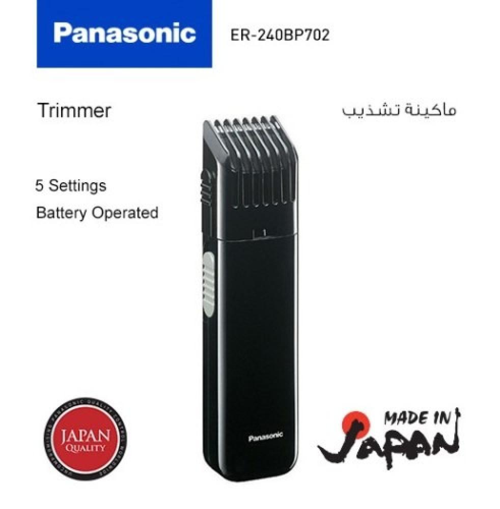 حلاقة باناسونيك Panasonic ER240