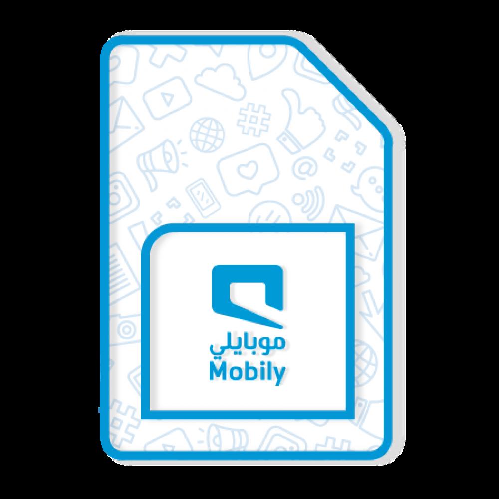 شريحة بيانات Mobily 4g مفتوح سنة نت دوت كوم