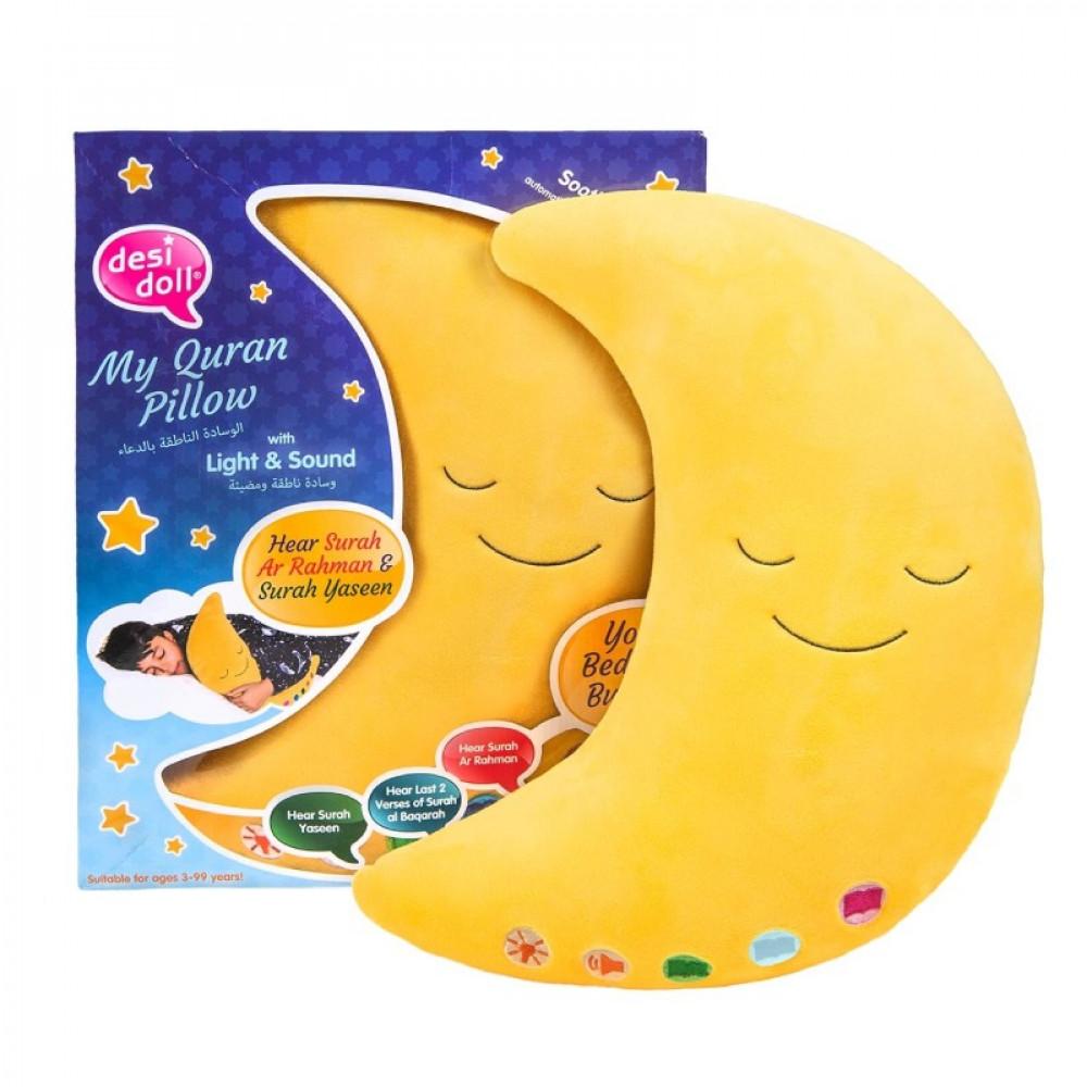 وسادة أطفال مع الأدعية الإسلامية, هلال, Moon Pillow