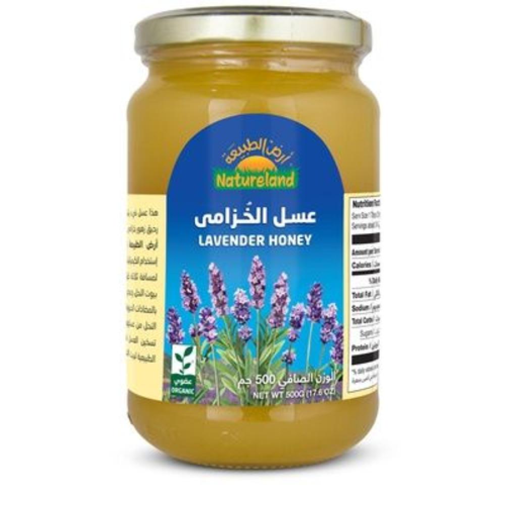 عسل الخزامى العضوي 500 جرام