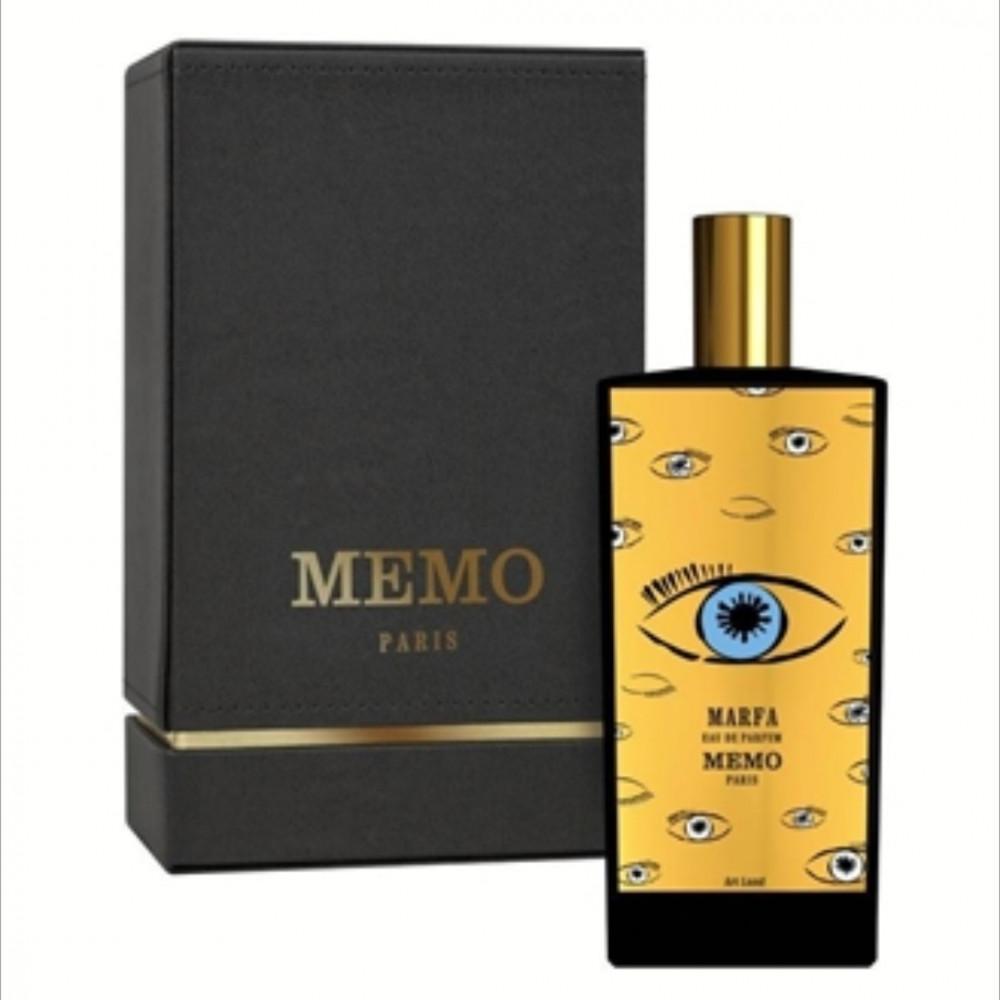 عطر ميمو مارفا  memo Paris marfa perfume