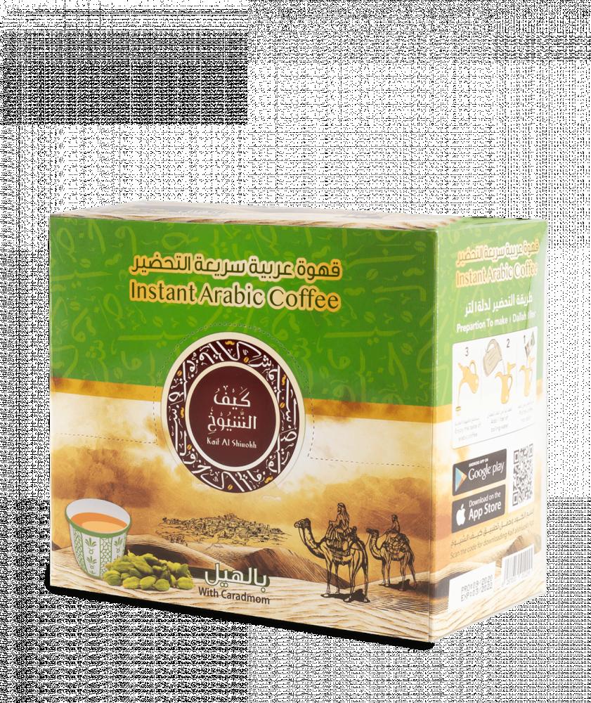 بياك-كيف-الشيوخ-قهوة-عربية-بالهيل-اظرف-قهوة