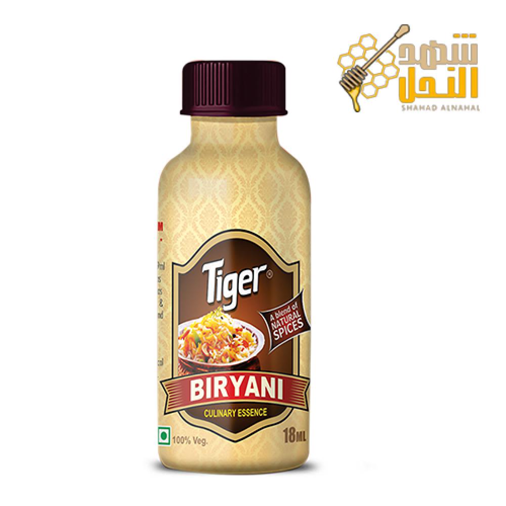 نكهة البرياني من تايقر  Tiger
