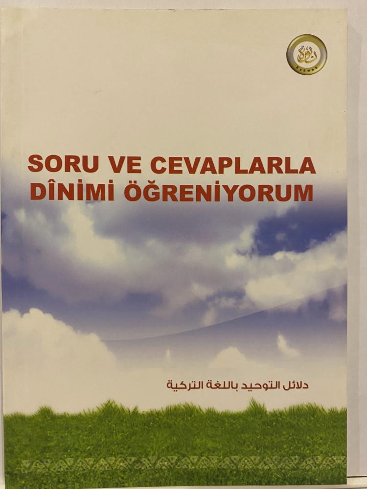 دلائل التوحيد - تركي