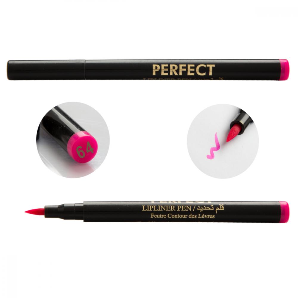 64-PERFECT Lip Liner Liquid Pen