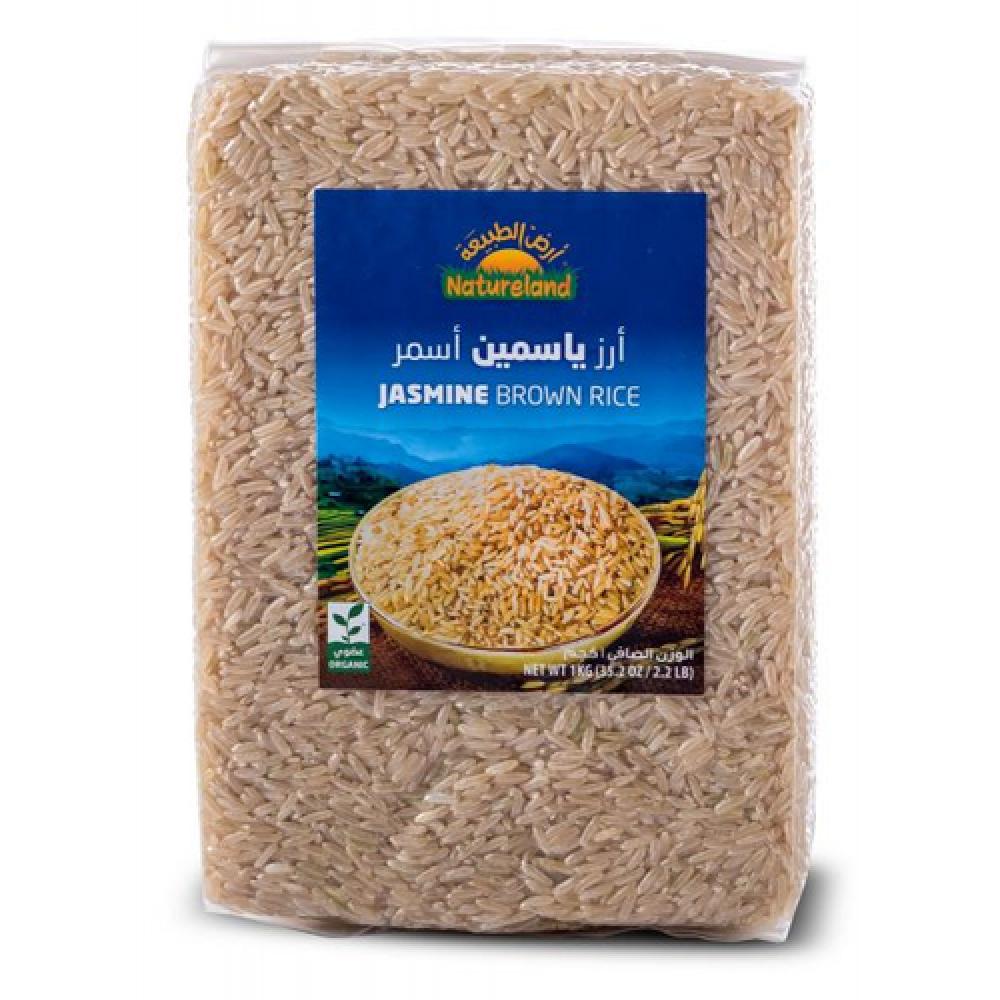 أرز أسمر عضوي 1 كيلو