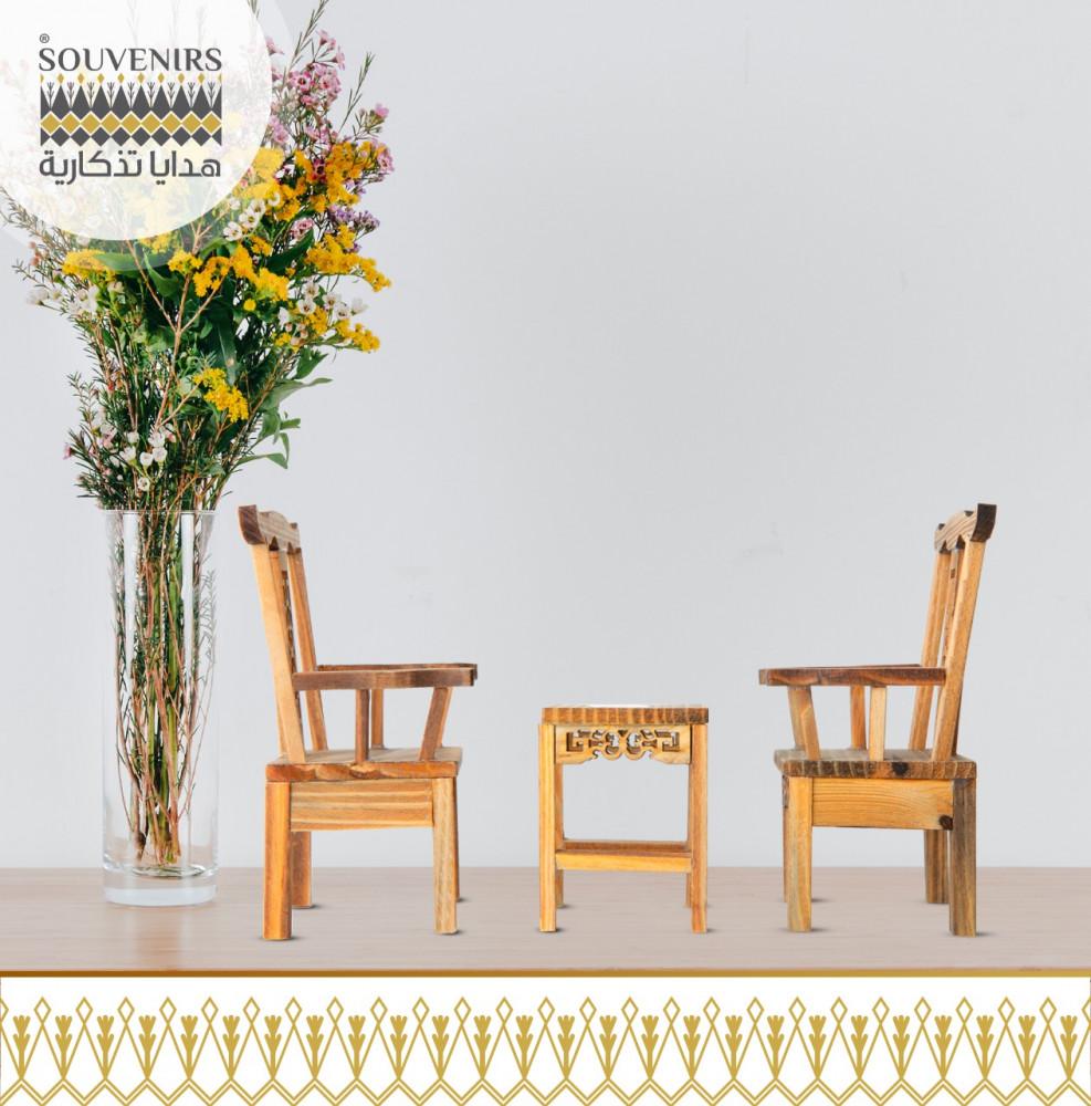 مجسم طاولة وكرسي