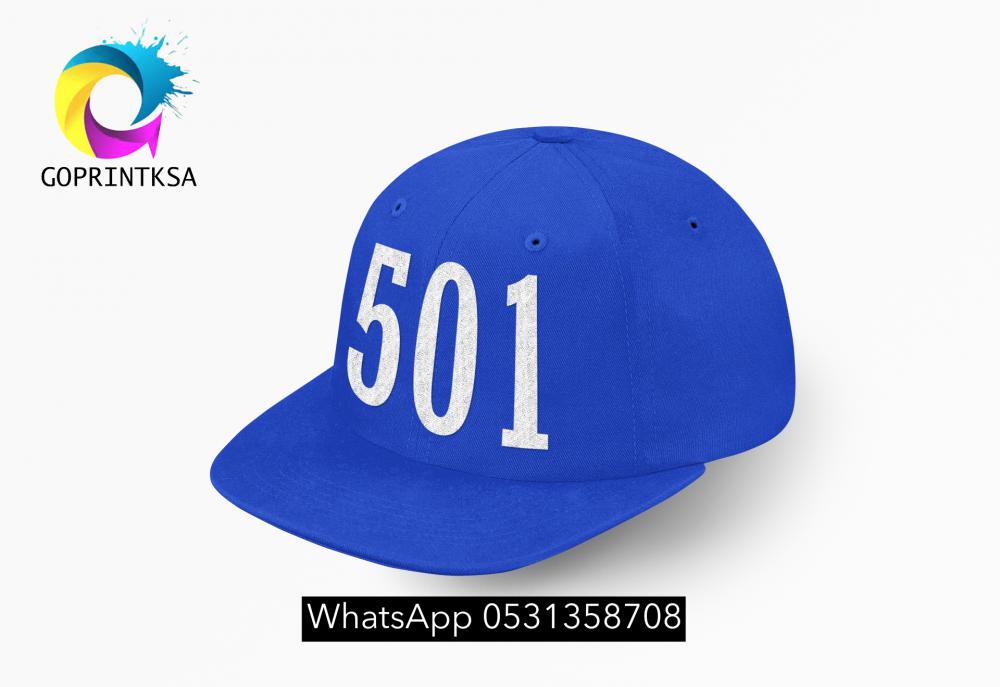كاب 501 ازرق