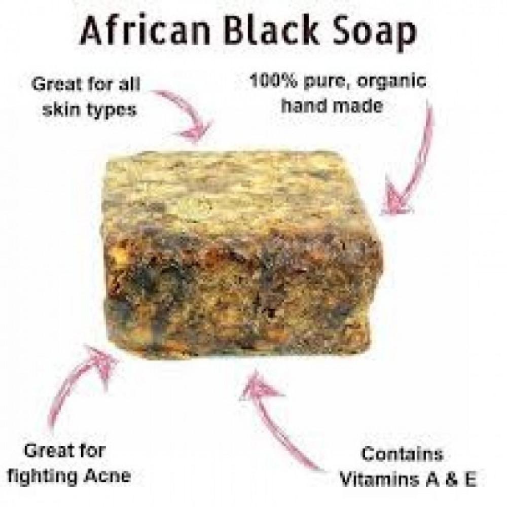صابونة أفريقية جافة طبيعي 500 جرام