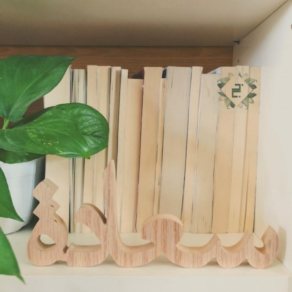 لوح خشبي سعادة