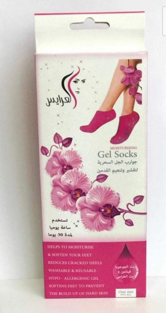 شراء جوارب الجل السحريه - متجر فيوم