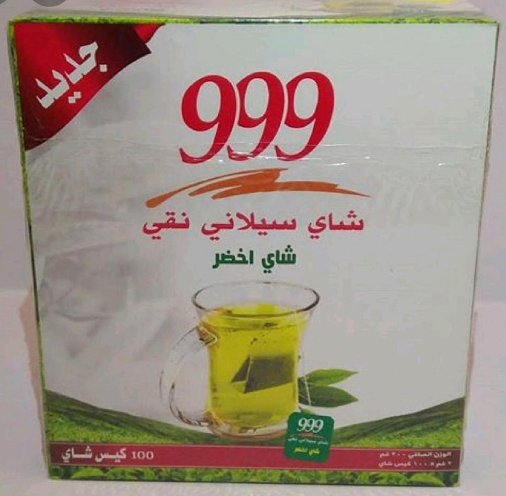 تريد مخزن أفضل شاي اخضر سيلاني Dsvdedommel Com