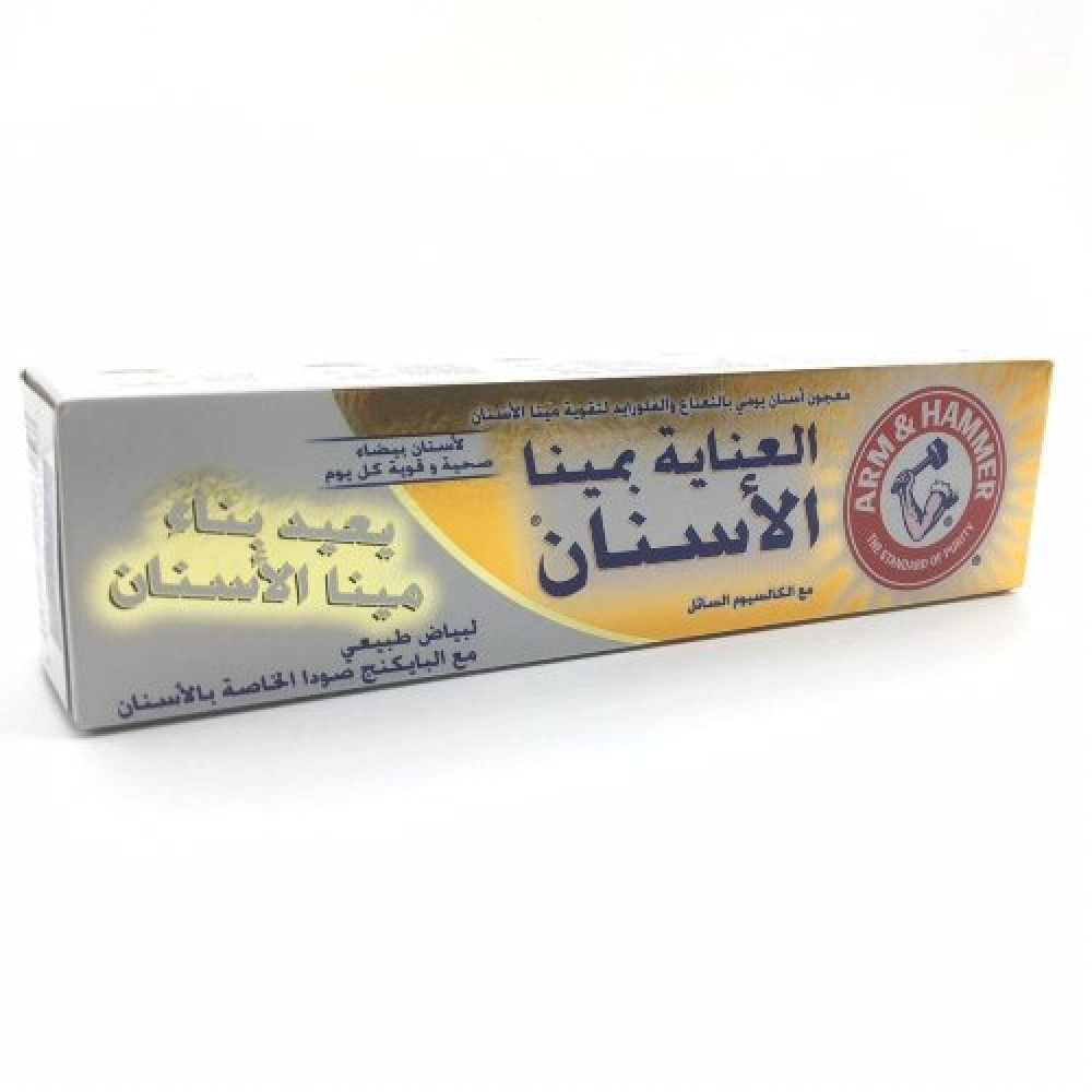 معجون العناية بمينا  الأسنان  من ارم اند هامر 115غم