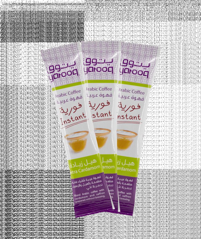 بياك-يتوق-اظرف-القهوة-العربية-هيل-زياده-اظرف-القهوة
