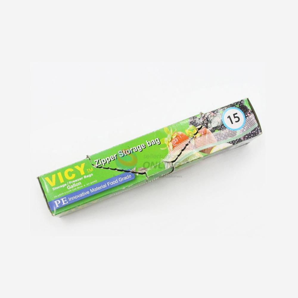 كيس بسحاب لحفظ الطعام والورقيات طريقة تخزين الطعام بالفريزر الخضار