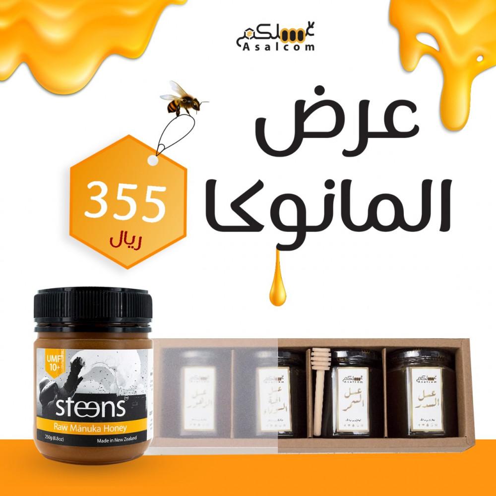 انواع عسل المانوكا