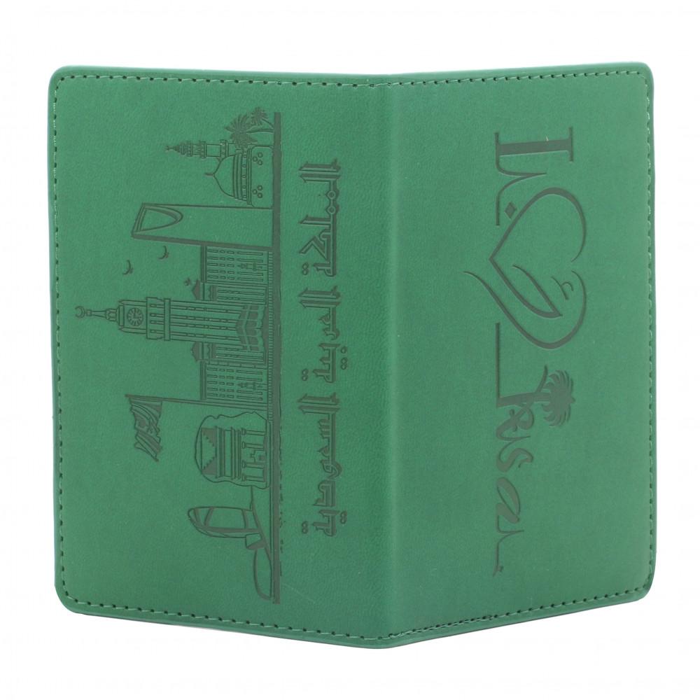 غلاف جواز السفر السعودي Saudi Passport Cover