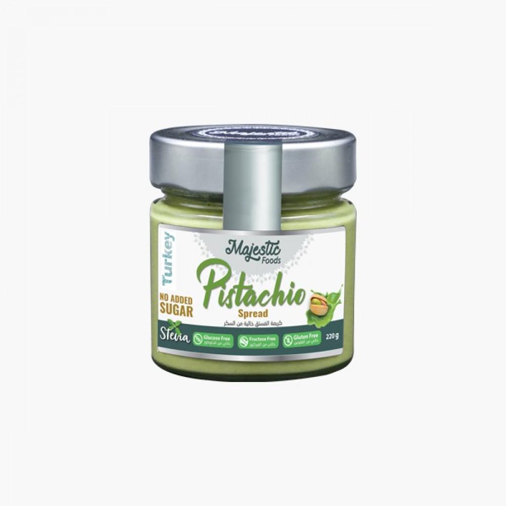 ماجستيك كريمة الفستق خالية من السكر Majestic Pistachio Cream Sugar Fre