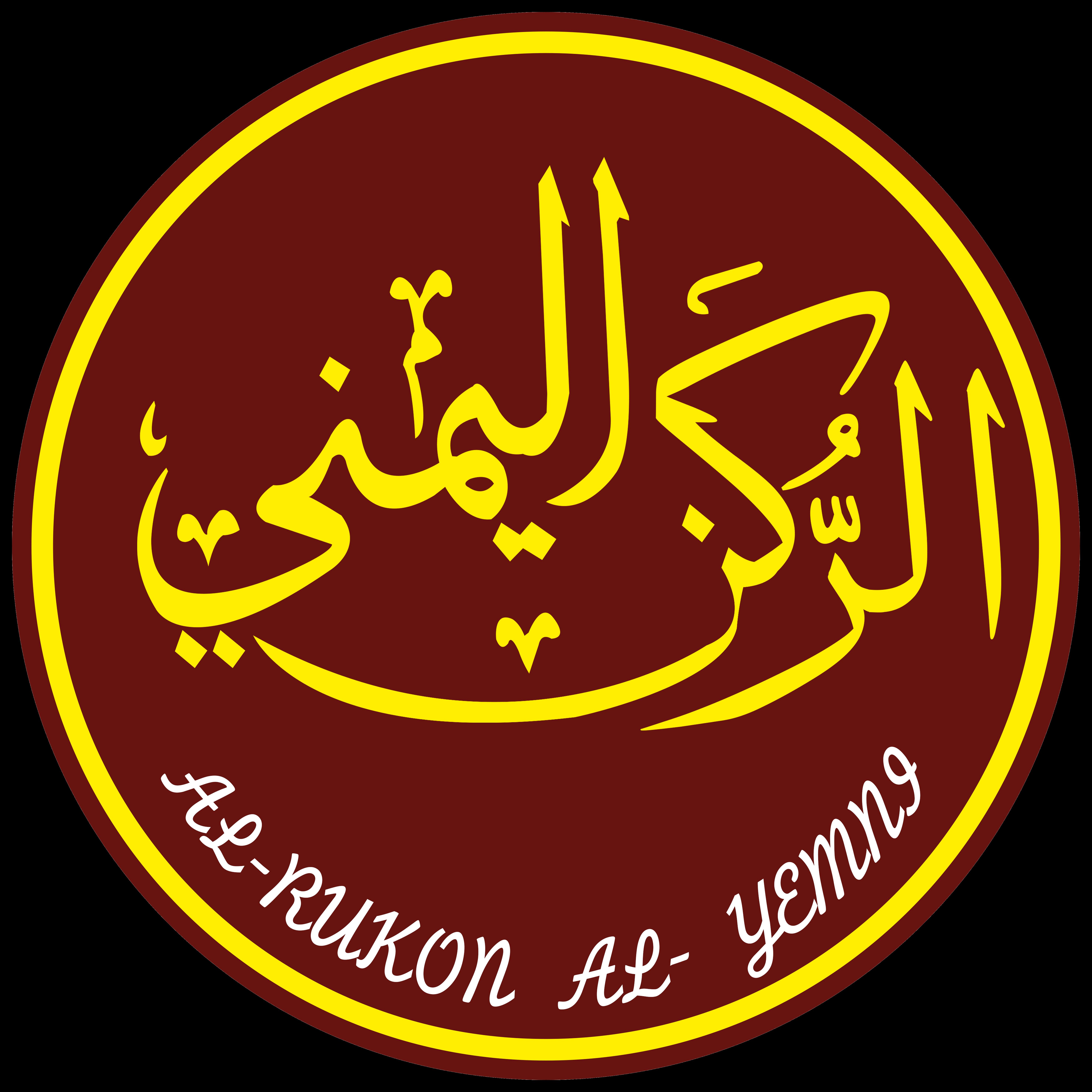 متجر الركن اليمني